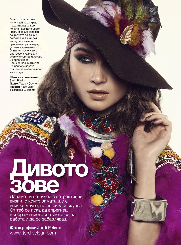 Wild for Glamour Magazine