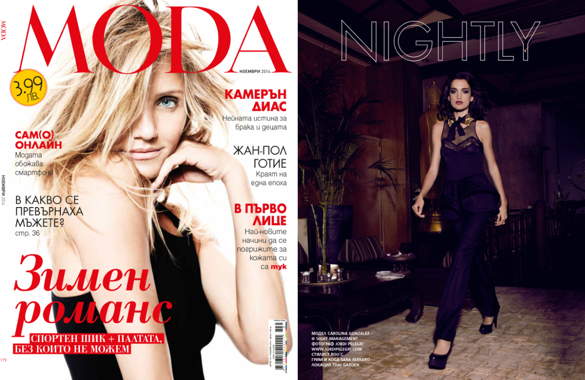 Nightly for Moda magazine